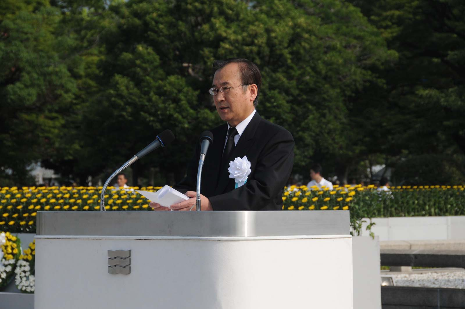 The peace declaration issued at the Peace Memorial Ceremony on August 6, 2008 is carried