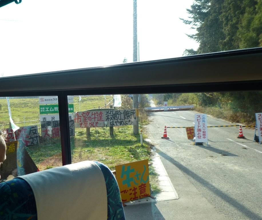 La fattoria di Yoshizawa in Namie town poco piu' di 10 km dalla centrale nucleare incidentata di Fukushima Daiichi; il proprierario, non volendo uccidere le animali ci resta per dare da mangiare come si farebbe con gatti e cani; e' il suo modo di protestare contro il nucleare