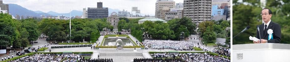 Memorial Celemony 6 August 2013