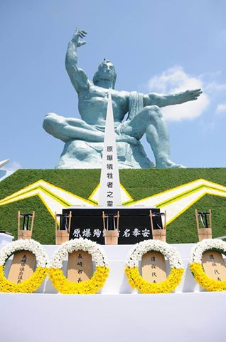 Nagasaki 9 august 1945 memorial monument