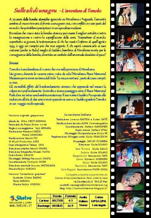 fascella Box DVD retro